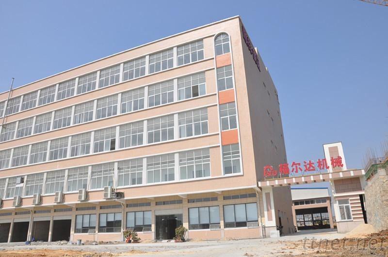 Fujian Fulda Machine Co.,Ltd.