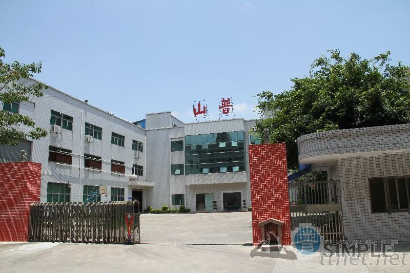 Dongguan Simple Electronic Technology Co., Ltd