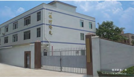 Guangzhou Yinhe Stge Lighting Equipment Factory