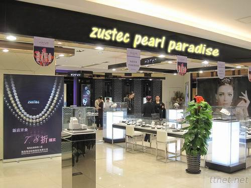 Zustec Pearl Paradise Co., Ltd.
