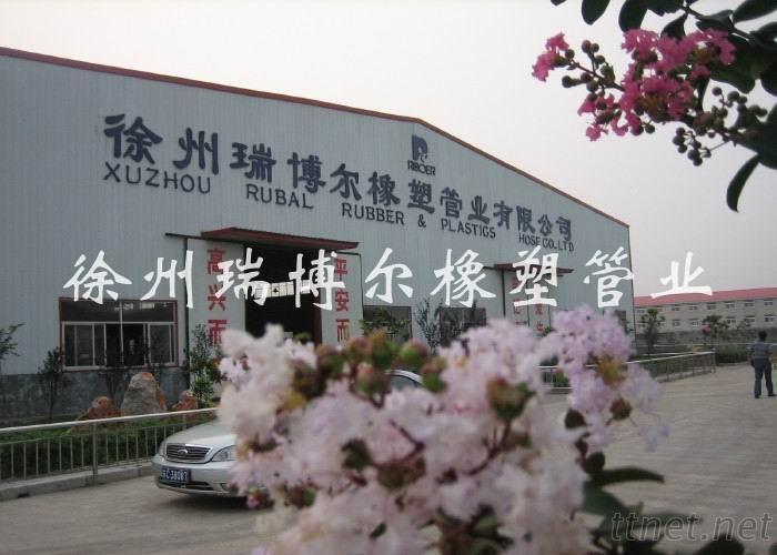 Our factory in spring