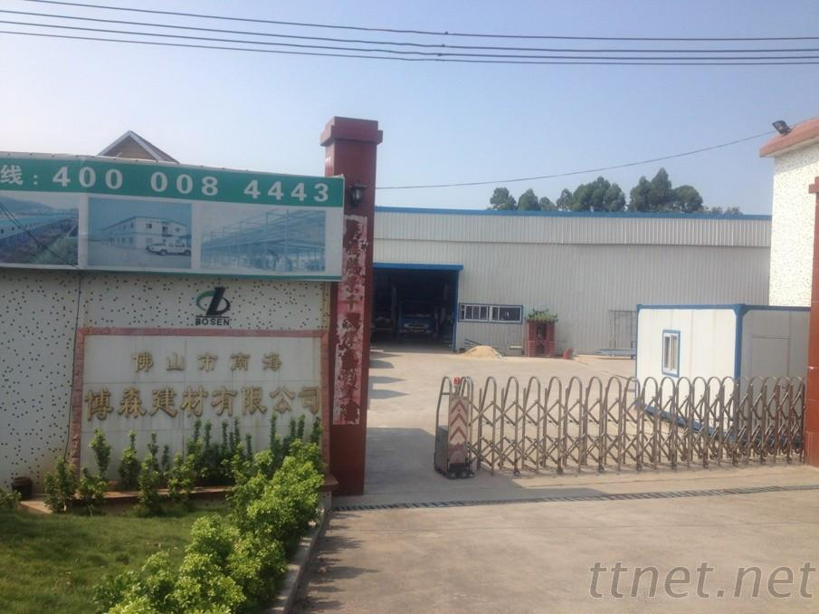 Foshan Nanhai BoSen Building Materials Co.,Ltd.