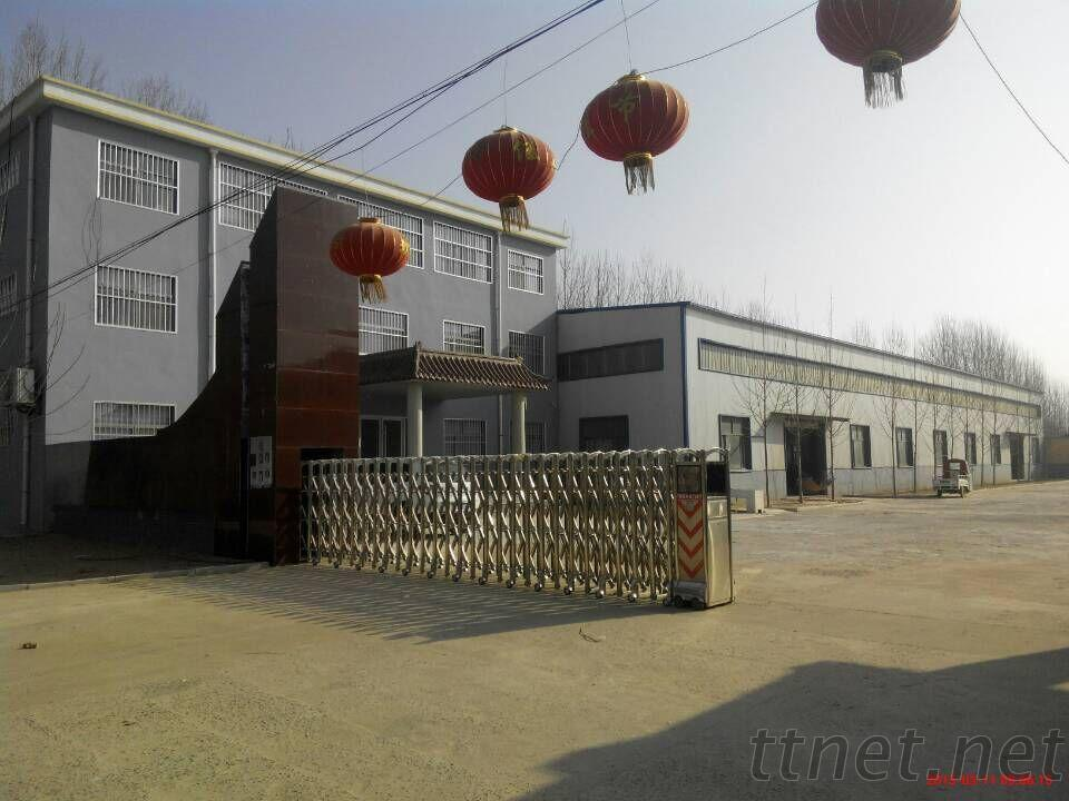 Wudi Zhibo Metals Co., Ltd