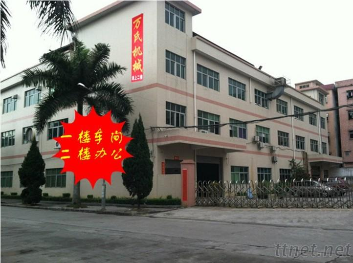 Ws Machinery Factory