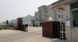 Zhejiang Standing Forever Textiles Co., Ltd