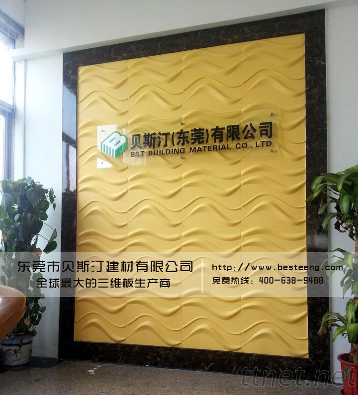 BST Building Material Co., Ltd.