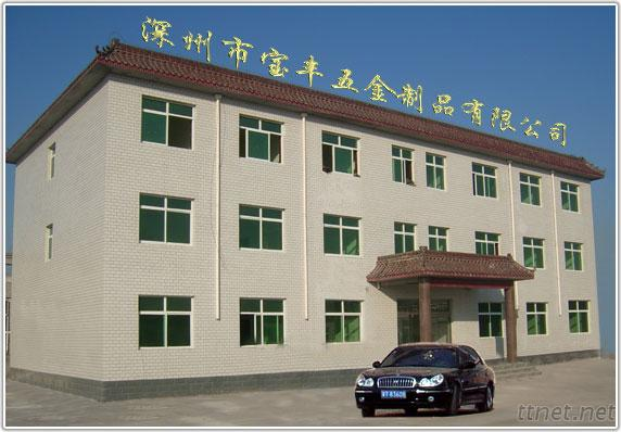 Shenzhou Baofeng Hardware Product Co.Ltd