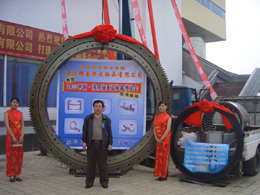 Luoyang Hai Zhi Machinery Co.,Ltd