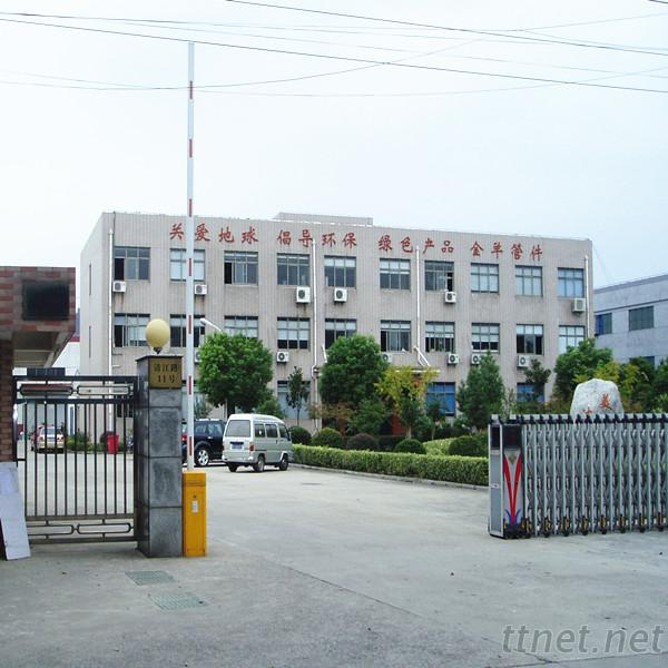 Xiamen Foot Nice Pumice Products Manufactory