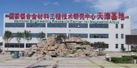 Tianjin Dongyi Magnesium Products Co., Ltd