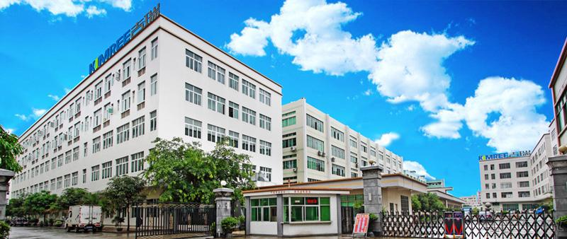 Huizhou KIMREE Technology Co., Ltd.