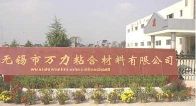 Wuxi Wanli Adhesion Materials Co.,Ltd