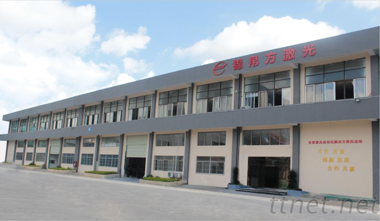 Shenzhen KBF Laser Technology Co., Ltd.