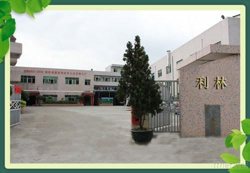 DongGuan Lee Lam Printing Co., Ltd