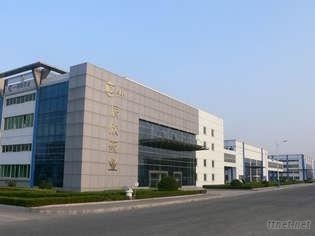Tangshan Wenhao Trading Co.,Ltd