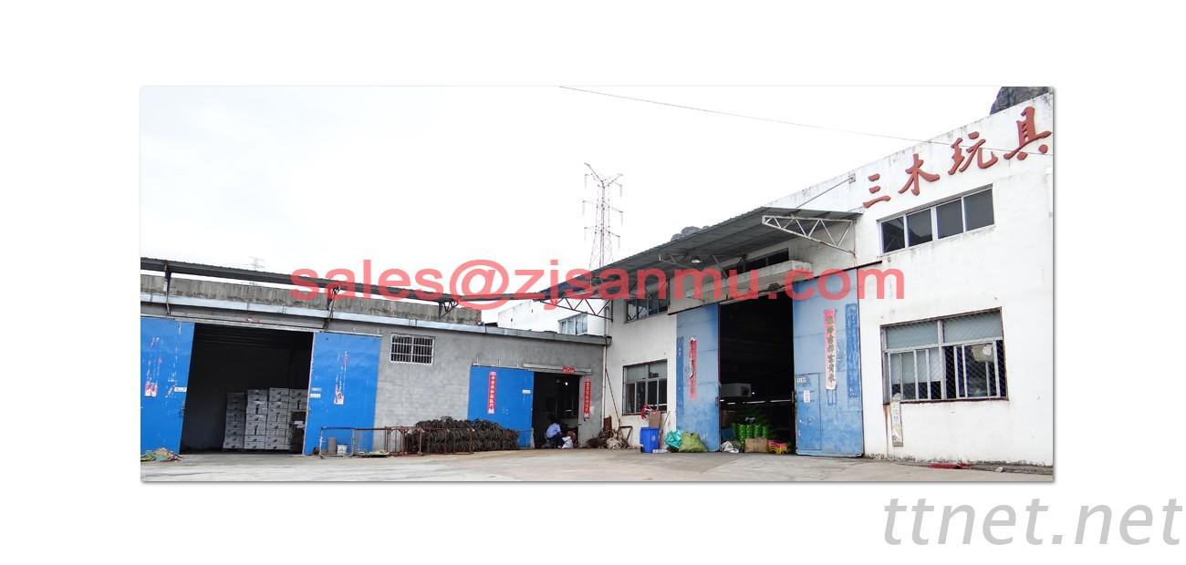 Wenling Sanmu Electric Toy Co., Ltd.