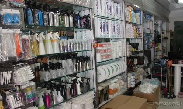 Lbelle Hairdressing Products Co., Ltd.