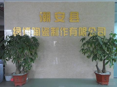 Chaoan Lvbo Ceramics Manufactory Co., Ltd