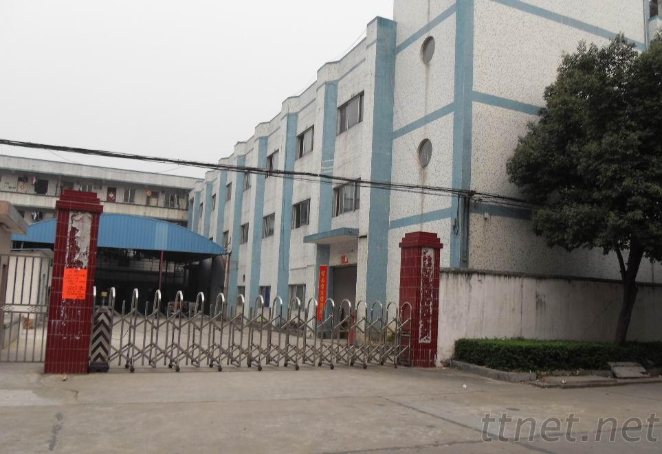 Saidebao Leather Goods Produce Factory