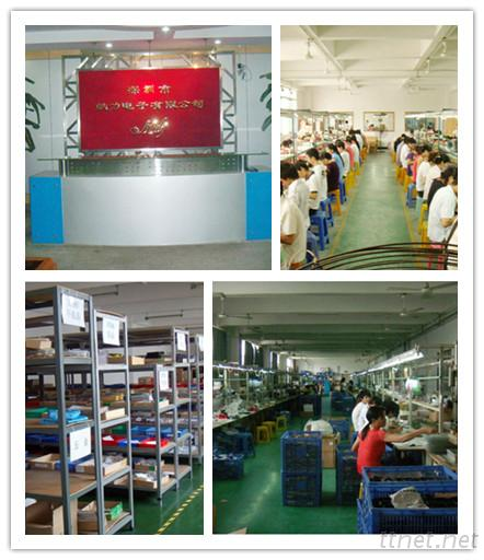 Shenzhen Nicely Electronic Co.,Ltd