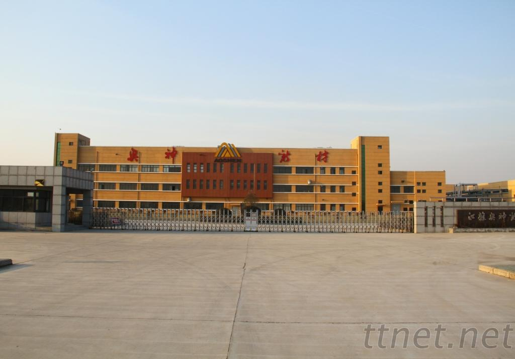 Jiangsu Aoshen Hi-Tech Materials Co., LTD