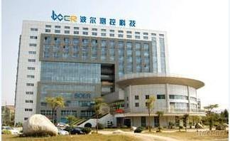 Boer Measurement And Control Technology Co., Ltd.
