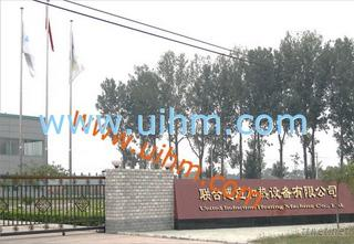 United Induction Heating Machine Limited