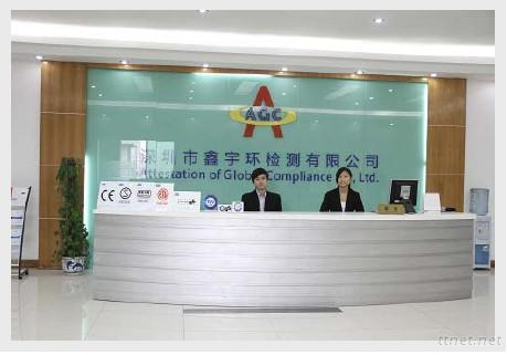 Attestation Of Global Compliance Co., Ltd.