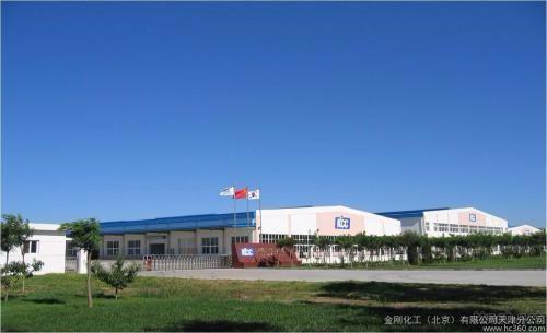 Weifang Yitong Chemical Co., Ltd