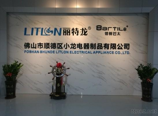 Foshan Shunde Litlon Electrical Appliance Co., Ltd