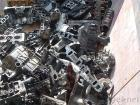 Aluminum Engine Block Scrap