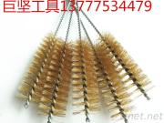 Brass Wire Industrial Cleaning Brush, Cylinder Tube Cleaning Brush