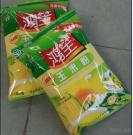 600g Swansheng Instant Refined Corn Powder