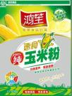 420g Swansheng Instant Pure Corn Powder