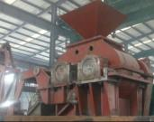 Limestone Special-purpose Grinding Machine