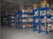 Light-Duty High Quality Warehouse Storage Shelf