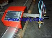 Portable CNC Plasma/Oxyacetylene Flame Cutting Machine TC-I