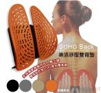 Ventilate Waist Cushion Back Regain
