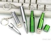 Bullet Type USB Flash Drive