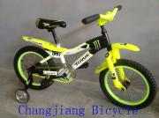 New Model Cool Children Bike