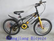 Cool Disc Brake Mountain Bike
