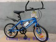 New Model Sport Bike For Kids