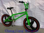 Bmx Style Children Bicycle