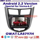 Car DVD Player for Hyundai Verna with Android System 3G Dongle Function and WIFI Card