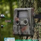 12MP MMS Infrared Trail Camera,GPRS Outdoor Scouting Camera