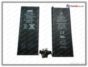 For Iphone 4S 4G Battery
