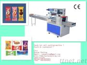 High Speed Candy Packing Machine Candy Packaging Machine