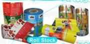 Laminated Roll Film With PET, Stretch Films