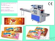 Automation High Speed Pillow Type Biscuits Packaging Machine, Biscuits Wrapping Machine