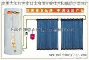 Home Plate Solar Water Heater